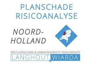 Langhout-Wiarda-planschaderisicoanalyse-noord-holland-amsterdam